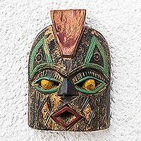 African wood mask, 'Diamond Mouth' - Rustic African Sese Wood Mask from Ghana