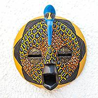 African wood mask, 'Traditional Print I' - African Wood Mask with Printed Motif on Cotton from Ghana
