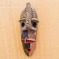 Recycled African mask, 'Choices' - Recycled Carton and Cocoa Leaf African Mask from Ghana