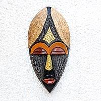 African wood mask, 'King of Africa' - Multicolored African Wood Mask from Ghana