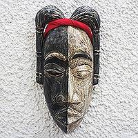 African wood mask, 'Asantewaa Duality' - African Wood Mask of Yaa Asantewaa from Ghana