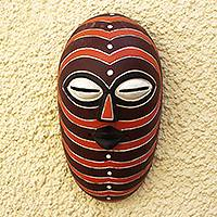 African wood mask, 'Songye' - Striped African Sese Wood Mask from West Africa