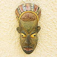 African wood mask, 'Medo Wu Akosi' - West African Handmade Sese Wood Mask