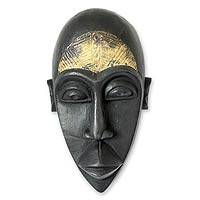 Beninese African wood mask,