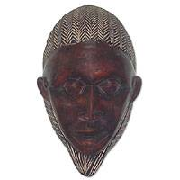 Africa wood mask, 'Wise Elder Chief' - Africa wood mask