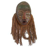 Congolese wood mask,