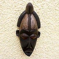 Angolan wood mask, 'Tears' - Angolan wood mask
