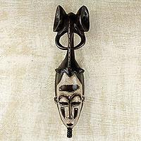 Ivoirian wood mask, 'Brave and Strong' - Handmade Ivory Coast Wood Mask