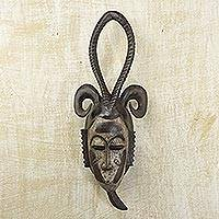 Ivoirian wood mask, Brave and Courageous - Artisan Crafted African Tribal Wall Wood Mask of Bravery