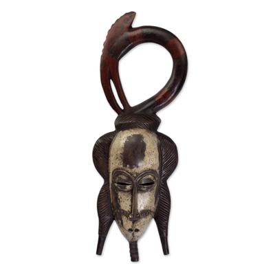 Fair Trade Ivoirian Wood Mask