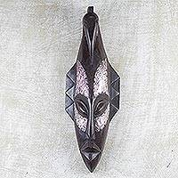 Ghanaian wood mask, 'Dawn River God' - African wood mask