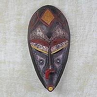 Hausa wood African mask, 'Bountiful Harvest' - Carved African Mask