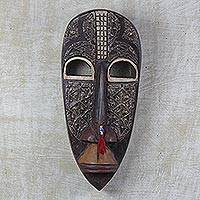 Ghanaian wood mask, 'Don't Jump to Conclusions' - African wood mask