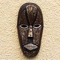 Akan wood mask, 'Peace from Ghana' - Hand Carved Akan Tribe Wood Mask