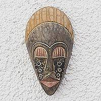 Akan wood mask, 'Bold Courage' - Akan Wood Mask