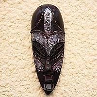 Akan wood mask, 'Patience' - African Wood Wall Mask