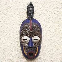 Hausa wood African mask, 'Bridal Elegance' - Fair Trade Wood Mask