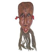 Ghanaian wood mask, 'Beloved Grandfather' - African wood mask