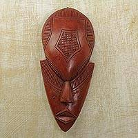 Ghanaian wood mask, 'The Supplier' - African Wood Mask