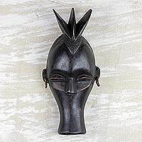 Ghanaian wood mask, 'Strength of the Frafra' - Unique Wood Mask