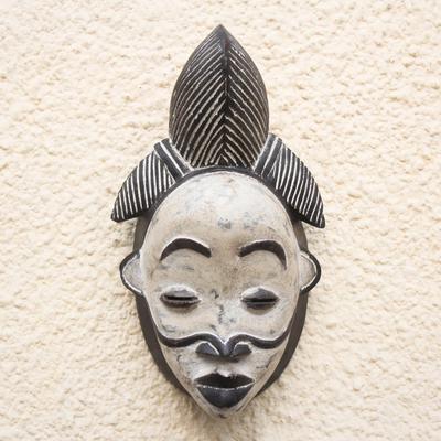 Hand Made Gabonese Wood Mask