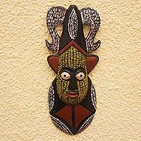 Ga wood mask,