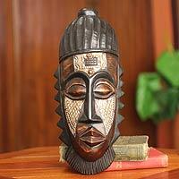 African mask Just Reward Ghana