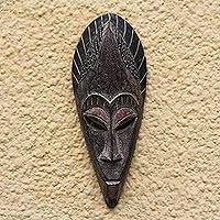 Akan wood mask, 'Elegant Gentleman' - African Wood Mask