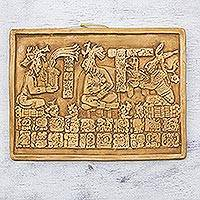 Ceramic wall plaque, 'Maya Coronation in Ochre' - Fair Trade Maya Archaeological Replica Ceramic Plaque