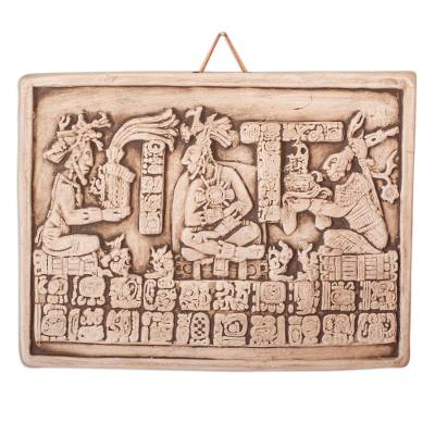 Palenque Replica Hand Made Ceramic Plaque