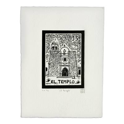 Mexico Religious Folk Art Signed Limited Edition Etching