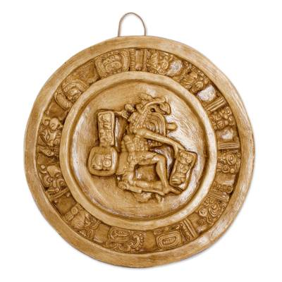 Artisan Crafted Archaeological Ceramic Plaque