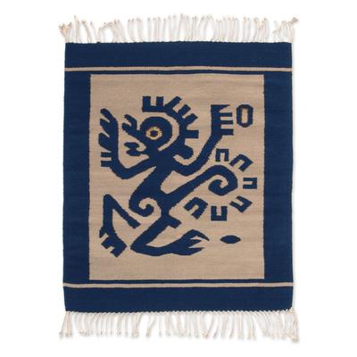 Wool Area Rug (2.5x3.5)