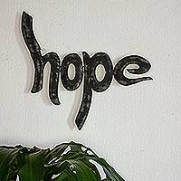 Iron wall sculpture, 'Hope' - Inspirational Black Iron Hope Wall Sign from Mexico