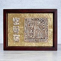Framed limestone relief panel, 'Balam Sun' - Framed Mayan Jaguar Relief Panel in Limestone