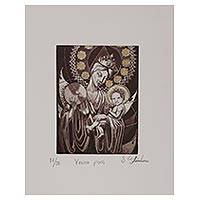 'Vesica Piscis' - Signed Modern Print of Mary and Jesus from Mexico