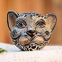 Ceramic decorative mask, 'Observant Jaguar' - Beige and Black Ceramic Jaguar Decorative Mask Wall Art