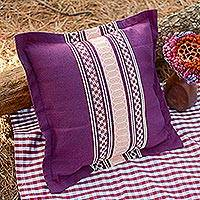 Cotton cushion cover, 'Delicious Boysenberry' - Handwoven Cotton Cushion Cover in Boysenberry from Mexico
