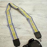 Leather accent cotton lanyard, 'Citron Style' - Leather Accent Cotton Lanyard in Citron and Wisteria