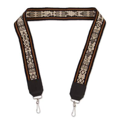 Leather accented cotton lanyard, 'Elegant Ivory' - Leather Accent Cotton Lanyard in Ivory and Black