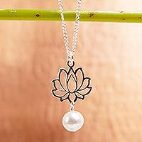 Cultured pearl pendant necklace, 'Glowing Lotus Charm' - Cultured Pearl Lotus Flower Pendant Necklace from Mexico