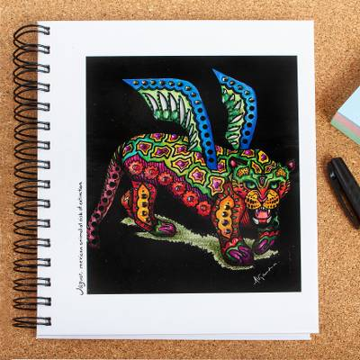 Art print journal, 'Jaguar' - Colorful Art Print Lined Journal with Jaguar