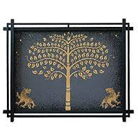 'Golden Bo Tree with Lions' - Unique Spiritual Painting