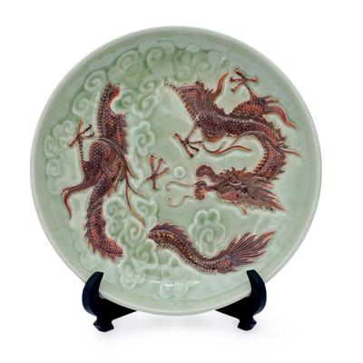 Celadon Ceramic Decorative Plate