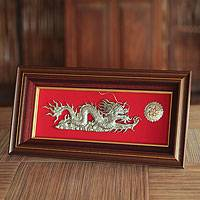 Aluminum repousse panel, 'The Dragon Emperor' - Aluminum Repousse Wall Panel