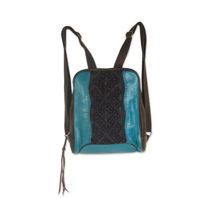Hill Tribe Leather Backpack with Embroidered Cotton Applique