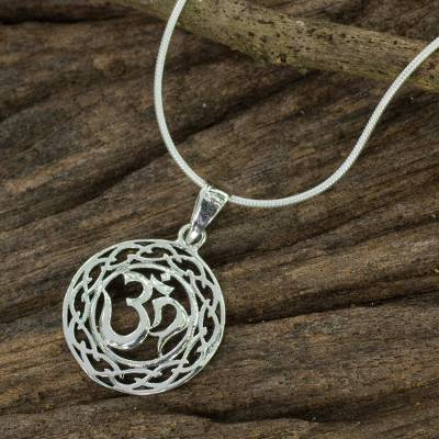 Sterling silver pendant necklace, 'Celtic Om' - Sterling Silver Om Symbol Pendant Necklace for Women