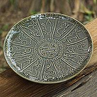 Celadon ceramic plate, 'Dark Green Constellation' - Handcrafted Thai Celadon Ceramic Chinese Zodiac Plate