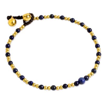 Single Strand Brass Bead Anklet with Lapis Lazuli