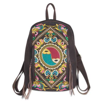 Colorful Embroidered Cotton Backpack with Yin and Yang